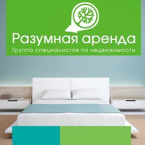 Аренда квартир и офисов Власово