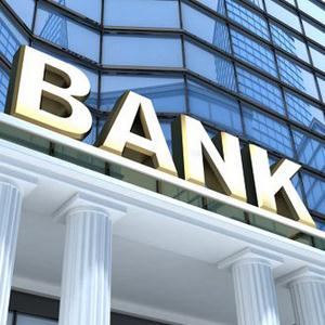 Банки Власово