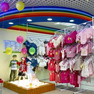 Детские магазины Власово