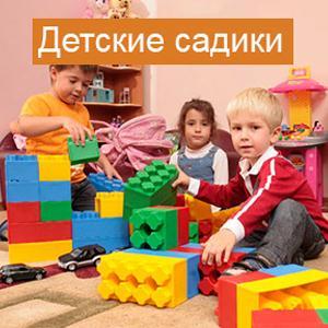 Детские сады Власово