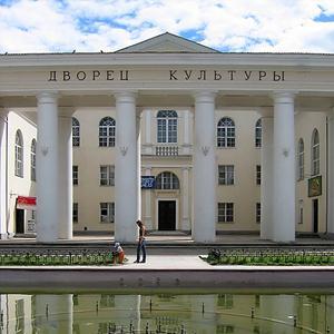 Дворцы и дома культуры Власово