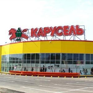 Гипермаркеты Власово