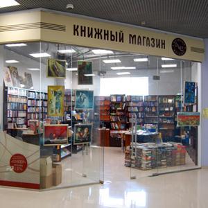 Книжные магазины Власово