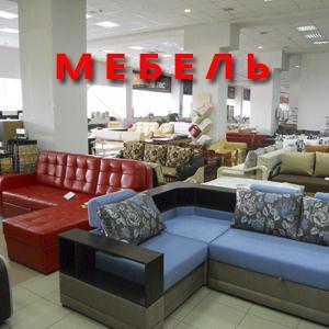 Магазины мебели Власово