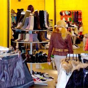 Магазины одежды и обуви Власово