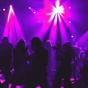 Ночные клубы Власово