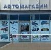 Автомагазины в Власово