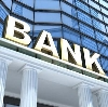 Банки в Власово
