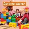 Детские сады в Власово