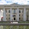 Дворцы и дома культуры в Власово