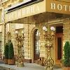 Гостиницы в Власово