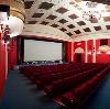Кинотеатры в Власово