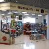 Книжные магазины в Власово
