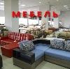 Магазины мебели в Власово