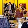 Магазины одежды и обуви в Власово