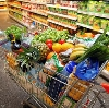Магазины продуктов в Власово