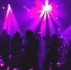 Ночные клубы в Власово