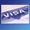 Оформление виз в Власово