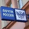Почта, телеграф в Власово