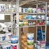 Строительные магазины в Власово