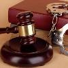 Суды в Власово