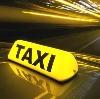 Такси в Власово