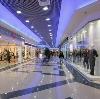 Торговые центры в Власово
