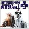 Ветеринарные аптеки в Власово
