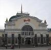 Железнодорожные вокзалы в Власово