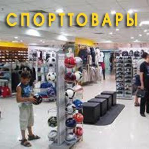 Спортивные магазины Власово