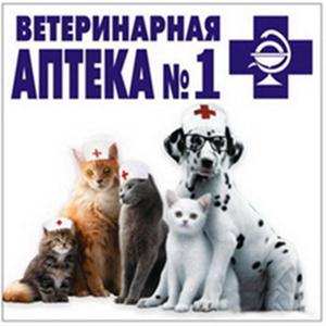 Ветеринарные аптеки Власово